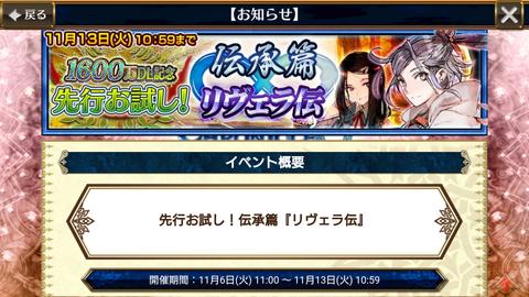 Screenshot_20181108-174536
