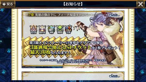 Screenshot_20180416-181827
