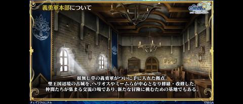 Screenshot_20201123-214055