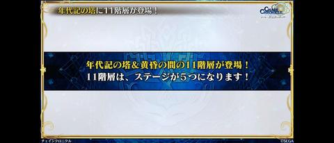 Screenshot_20201123-215638