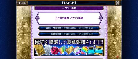 Screenshot_20200116-194521