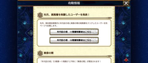 Screenshot_20210106-075809