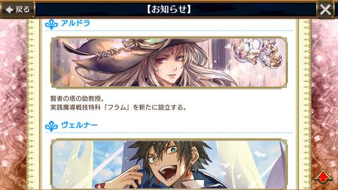 Screenshot_20190517-191631