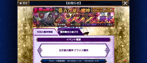 Screenshot_20200116-194515