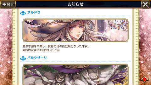 Screenshot_20181109-174822