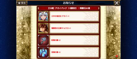 Screenshot_20200213-125219