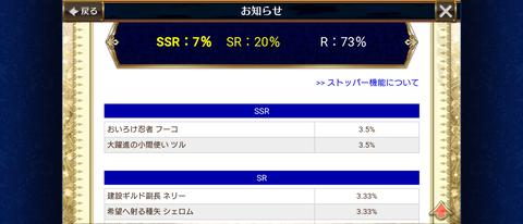Screenshot_20200213-125158