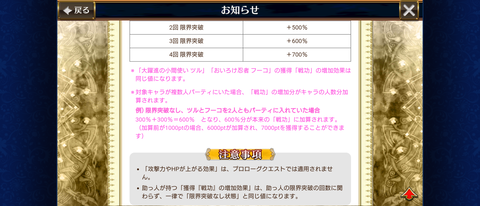 Screenshot_20200213-125130