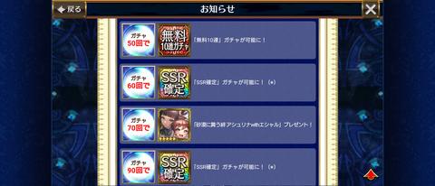 Screenshot_20191020-161143