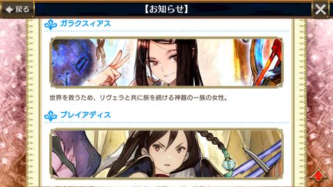 Screenshot_20181108-174558