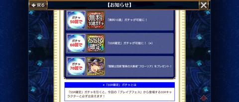 Screenshot_20200706-174239