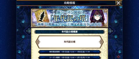 Screenshot_20210106-075802