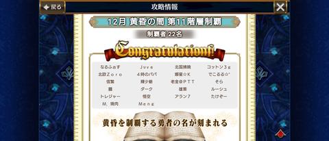Screenshot_20210106-075815