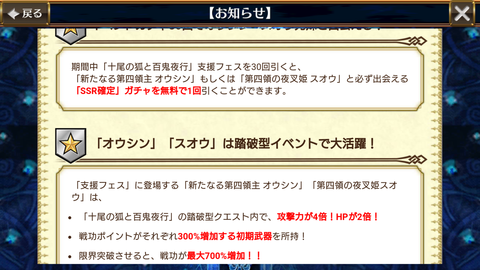 Screenshot_20180313-233417