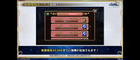 Screenshot_20201123-220048