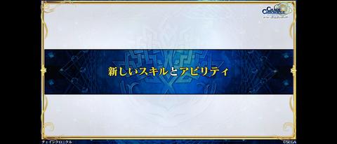 Screenshot_20201123-214944