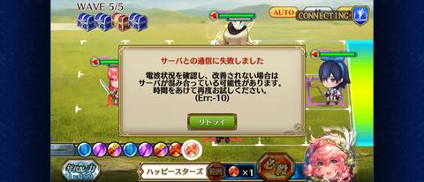 Screenshot_20210104-221533