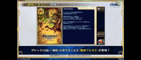 Screenshot_20201123-215809