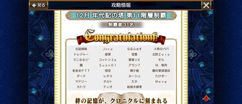 Screenshot_20210106-075821