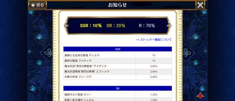 Screenshot_20210223-191708