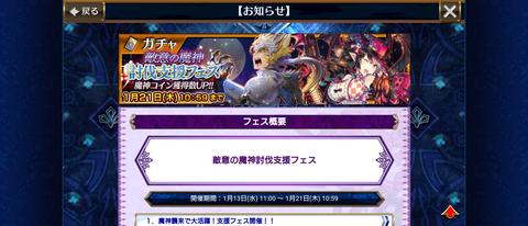 Screenshot_20210113-161416