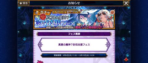 Screenshot_20200806-234154