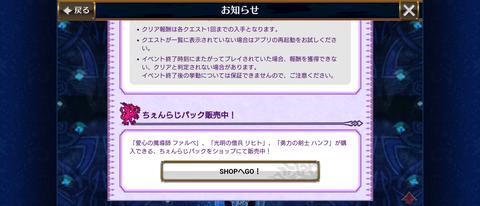 Screenshot_20200806-234458