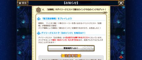 Screenshot_20200706-174258