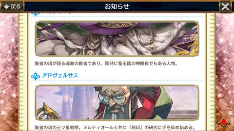 Screenshot_20181109-174828