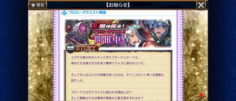 Screenshot_20200116-194555