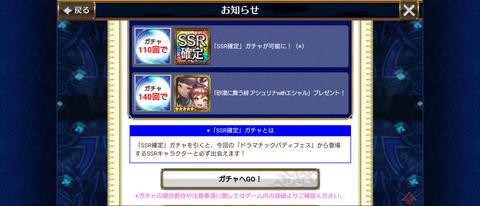 Screenshot_20191020-161148