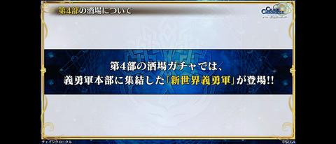 Screenshot_20201123-220434