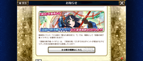 Screenshot_20200213-125136