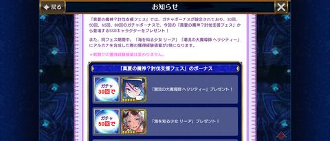 Screenshot_20200806-234230