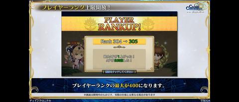 Screenshot_20201123-215841