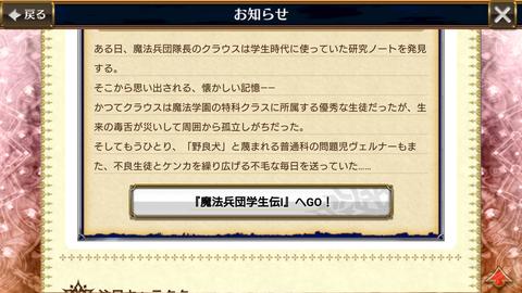 Screenshot_20181109-174802