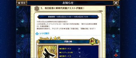 Screenshot_20191020-161228