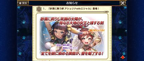 Screenshot_20191020-161058