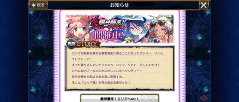 Screenshot_20200806-234349