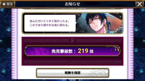 Screenshot_20180213-200224