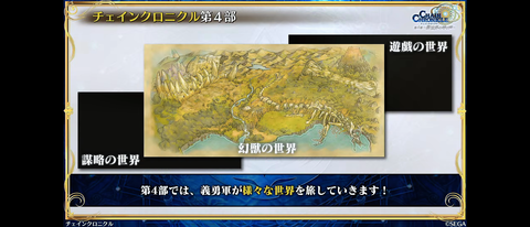 Screenshot_20201123-213406