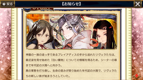 Screenshot_20181108-174551