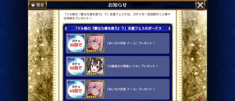 Screenshot_20200213-125147