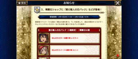 Screenshot_20200213-125204