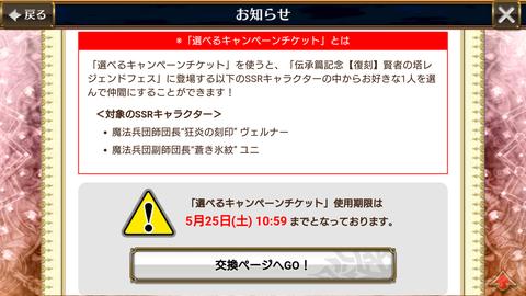 Screenshot_20190519-210225