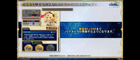 Screenshot_20201123-220014