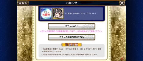 Screenshot_20200213-125152