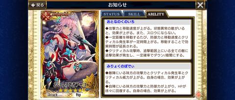 Screenshot_20200213-125047