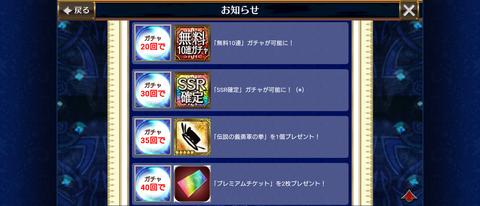 Screenshot_20191020-161138