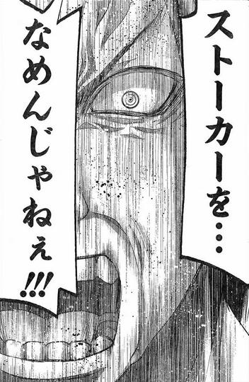 gokukoku 134 18